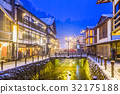 Obanazawa Hot Springs Resort, Japan 32175188
