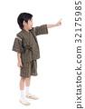 Cute Asian child  in kimono pointing 32175985