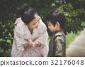 Asian children in Japanese Traditional Dress 32176048
