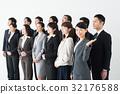 男人和女人 男女 同伴 32176588