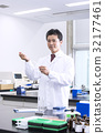 연구, 실험, 검사 32177461
