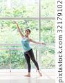발레 댄서 32179102