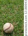 고교 야구 경식 연습 구 및 천연 잔디 32180043