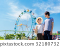 amusement park 32180732
