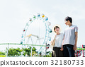 สวนสนุก 32180733