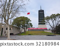 上海 上海市 塔 32180984