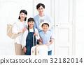 家庭旅行 32182014