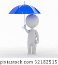 rainfall, person, umbrella 32182515