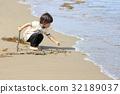 เด็กอ่อน,ธรรมชาติ,มหาสมุทร 32189037