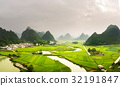 Stunning rice field view with karst formations China 32191847