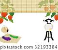 中元節 盂蘭盆節 托盤 32193384