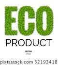 eco, grass, green 32193418