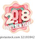 new year dog 32193942