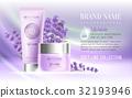 Cosmetics advertisement 32193946