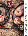 Shisha hookah with peach 32195101