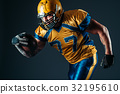 American football offensive player with ball 32195610