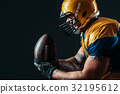 sport, football, uniform 32195612