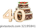 Chocolate Birthday cake with golden number 40 32195841