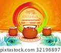 Greeting card for Krishna Janmashtami 32196897