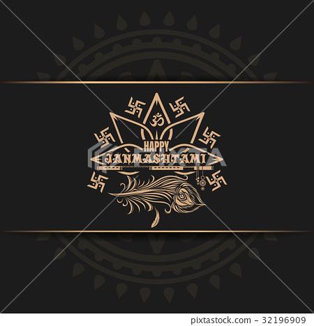 Krishna Janmashtami logo design 32196909