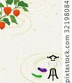 รูปภาพ,เชอร์รี่ฤดูหนาว,ฤดูร้อน 32198084