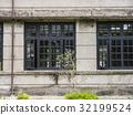 Window 7 32199524