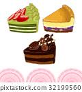 쇼트 케이크 (바구니) 32199560