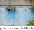 wall 32199584