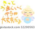 angel, angelic, fantasy 32200563