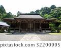 saimyoji, saimyouzi, temple 32200995
