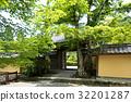 saimyoji, saimyouzi, temple 32201287