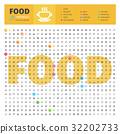 food line icon 32202733