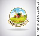 farm, vector, label 32207525