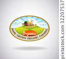 farm, vector, label 32207537