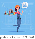 Cartoon Female Builder Holding Small House Ready 32208940