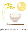벼이삭, 쌀, 햅쌀 32209358