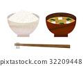 進餐 米飯 水稻 32209448
