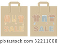Two shopping paper bags 32211008