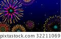 Majestic firework 32211069