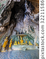 Tample in the natural cave 32211586