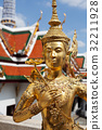 The Royal Grand Palace, Thailand 32211928