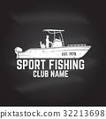 Fishing sport club. Vector illustration. 32213698