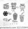 cinema cinematography illustration 32215044
