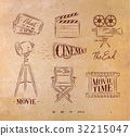 Cinema symbols craft 32215047
