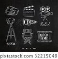 Cinema symbols chalk 32215049