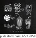 cinema icon illustration 32215050