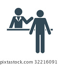 pictogram, pictograms, business 32216091