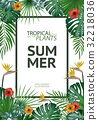 Tropical palm leaves background. Invitation or 32218036