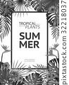 Tropical palm leaves background. Invitation or 32218037