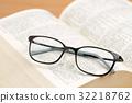 사전, 안경, 일용품 32218762